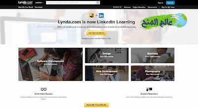 شرح موقع ليندا بالتفصيل 2020| lynda