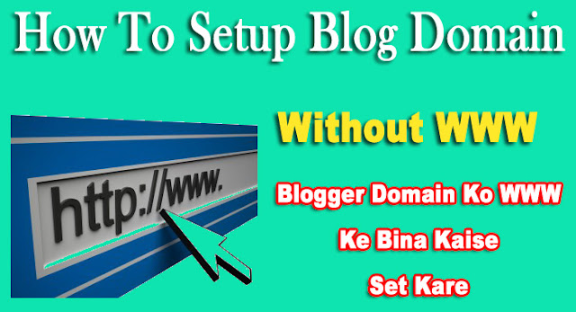 how to set blog domain without www
