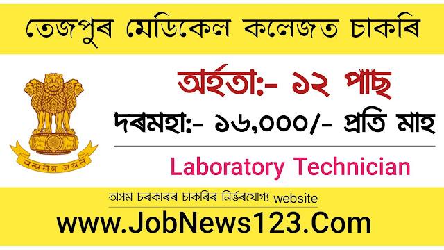 Tezpur Medical College Recruitment 2021: