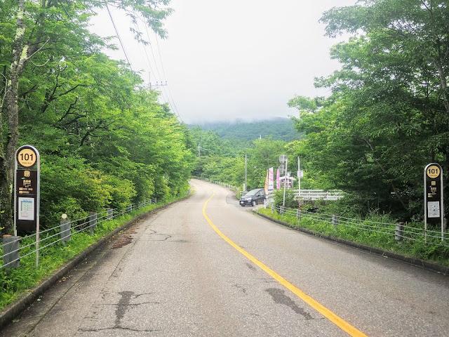 栗山日光線 バス停101