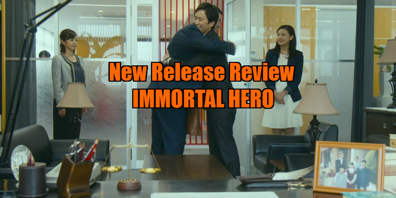 immortal hero review