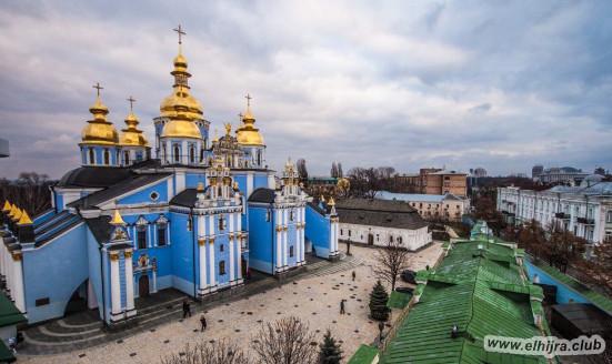 مطالب وكيفية الاستحواذ على فيزا أوكرانيا
