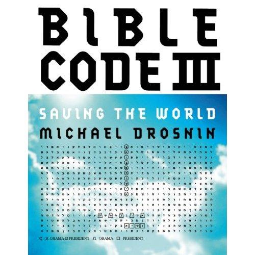 codigo_biblia_online