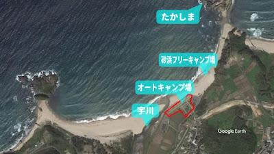 Google Earth 高嶋オートキャンプ場