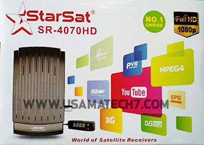 StarSat SR-4070 HD Extreme Software Download