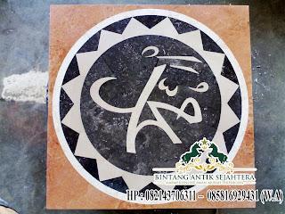 kaligrafi dinding masjid