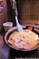 Soft-Boiled Egg and Tonkotsu Ramen at Ichiran Ramen in Tokyo, Japan