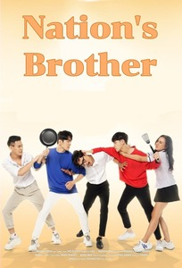 Nation's Brother