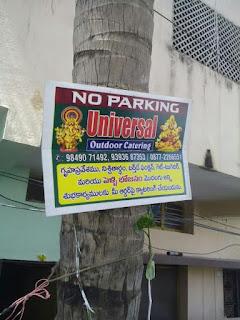 UNIVERSAL CATERING TIRUPATI