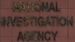 NIA likely to require over Bihar madrasa blast probe