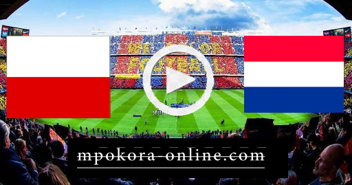 مشاهدة مباراة هولندا وبولندا بث مباشر كورة اون لاين 04-09-2020 دوري الأمم الأوروبية