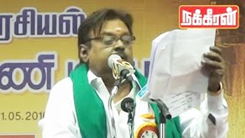 Vijayakanth struggling to read manifesto | Must watch