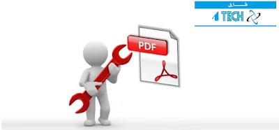 طريقة تعديل على ملفات PDF مجانا بدون استخدام اي برنامج