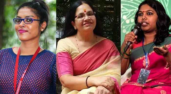 Kochi, News, Kerala, High Court of Kerala, Police, Case, attack, Youtuber, Bhagyalakshmi, Youtuber attack case: Bhagyalakshmi and friends to approach HC