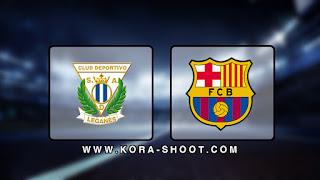 مشاهدة مباراة برشلونة وليغانيس بث مباشر 23-11-2019 الدوري الاسباني