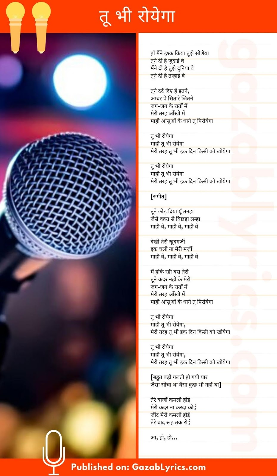 Tu Bhi Royega song lyrics image
