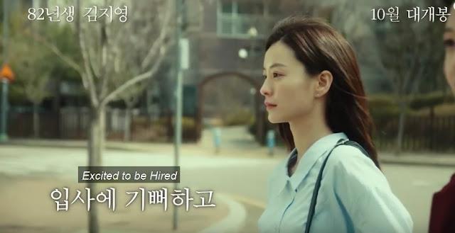 kim ji young born in 1982