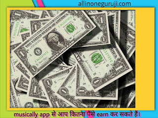 How much you can earn money from musically