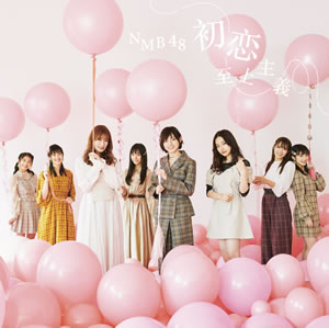 NMB48 22nd Single Type B