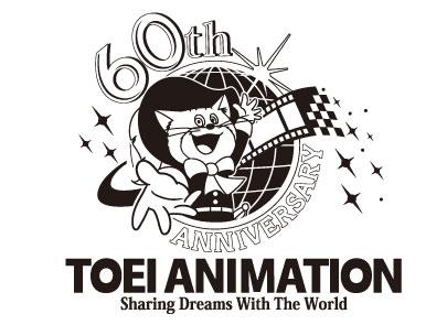Como funciona de verdade a Indústria de Anime? Entenda todo o processo PARTE 1