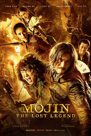 Poster Mojin - The Lost Legend 2015