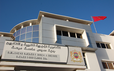 أكاديمية التعليم باكادير: غير ذي صفة يصدر مذكرة للتباري على مناصب المسؤولية، وتعلو سيادة القانون على جميع السلطات !