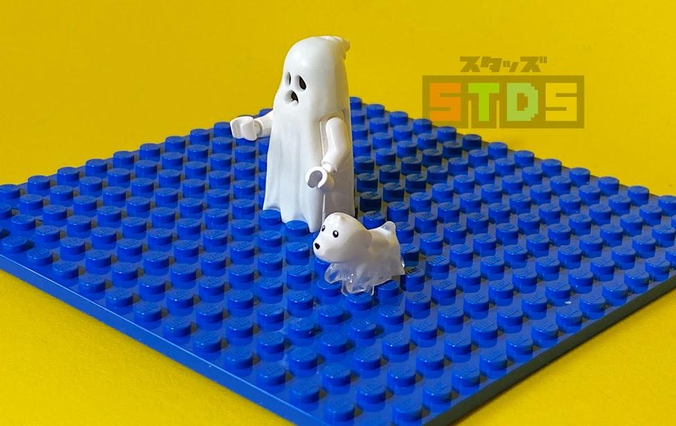 LEGOレビュー:ゴースト犬フィギュアがかわいすぎる
