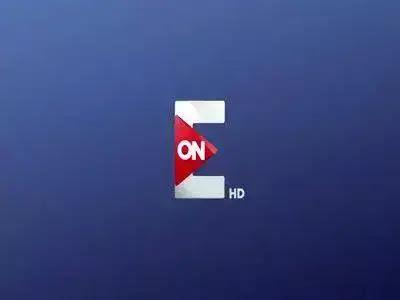 مشاهدة قناة On E بث مباشر اون اى
