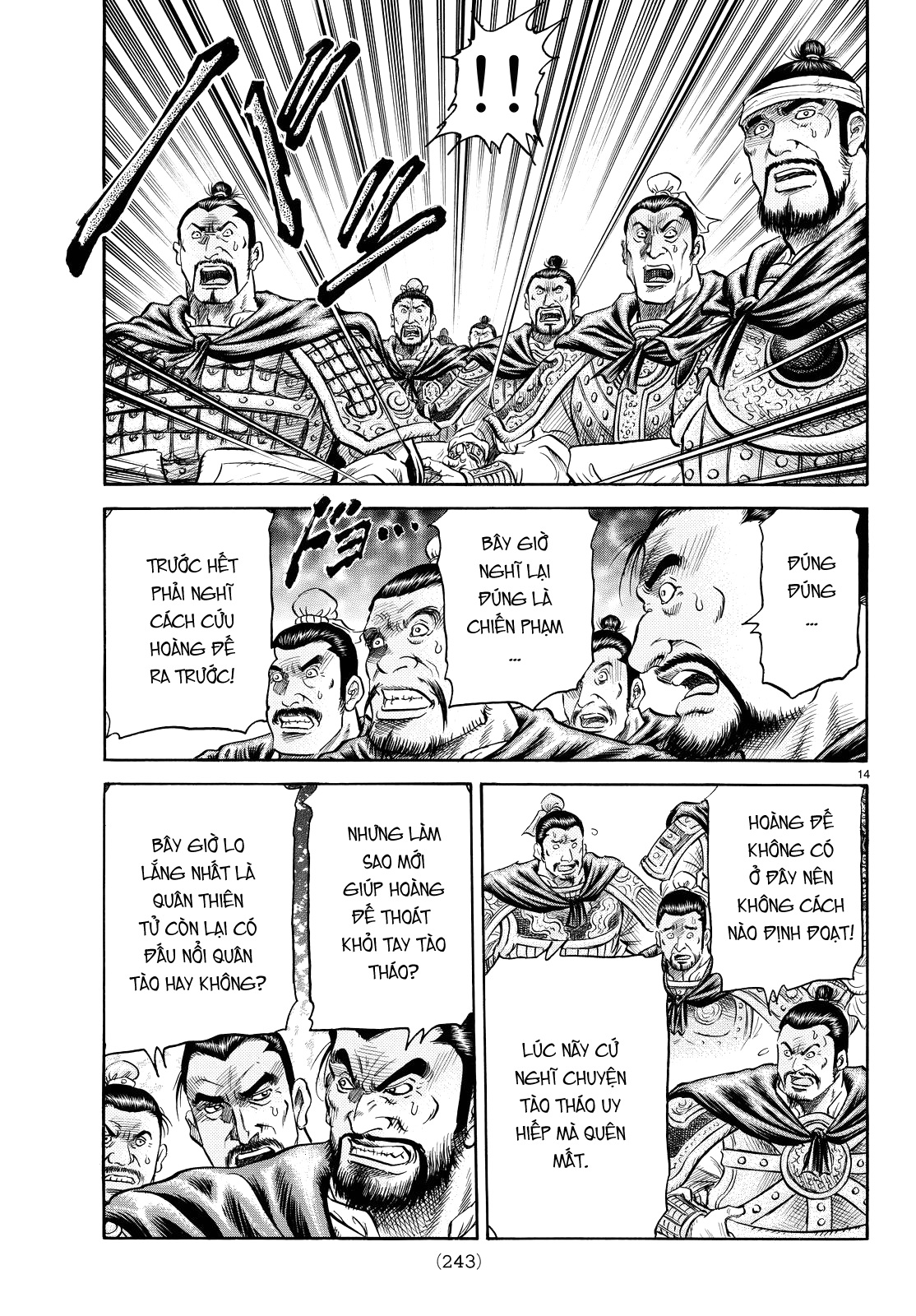 Chú Bé Rồng - Ryuuroden chap 266 - Trang 14