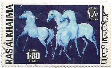Selo Pintura de Cavalos, 1.80 Riyals