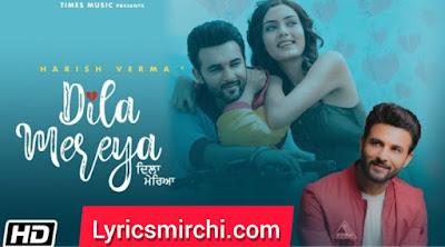 Dila Mereya Song Lyrics | Harish Verma | Latest Punjabi Song 2020