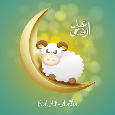 eid ul adha animals