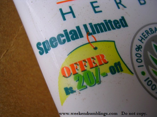 Himalaya Herbals Neem Face Pack - Review
