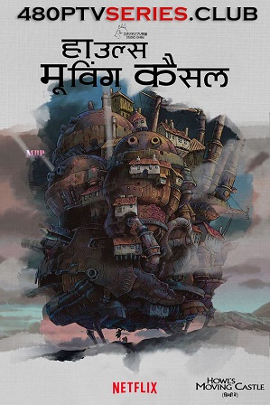 Howl's Moving Castle (2004) 350MB Full Hindi Dual Audio Movie Download 480p Bluray thumbnail