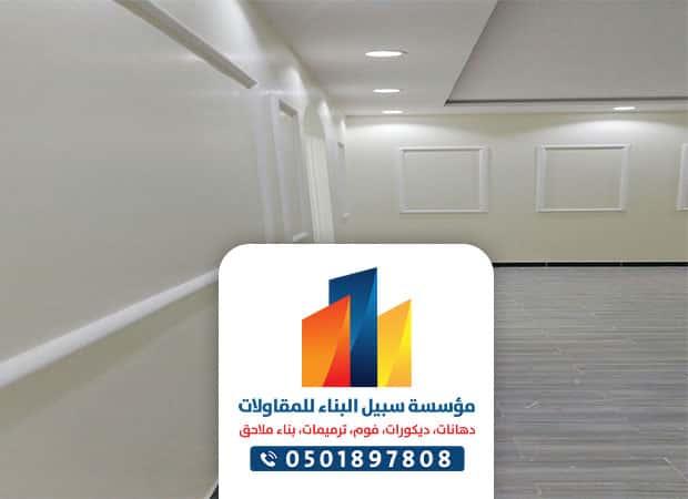 معلم اصباغ دهانات حديثة في الخبر الظهران
