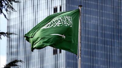 بالسعودية: إصدار الرخص المهنية للمعلمين وتحديد مواعيد الاختبارات
