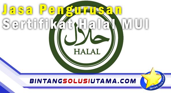 Jasa Pengurusan Sertifikat Halal MUI