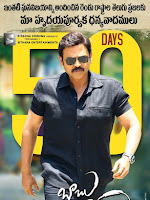 BabuBangaram 50 Days Wallpapers-cover-photo