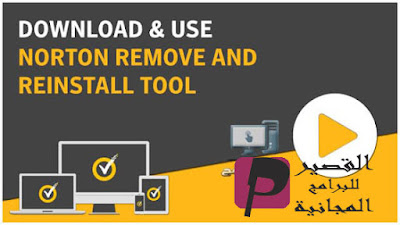 Norton Remove and Reinstall