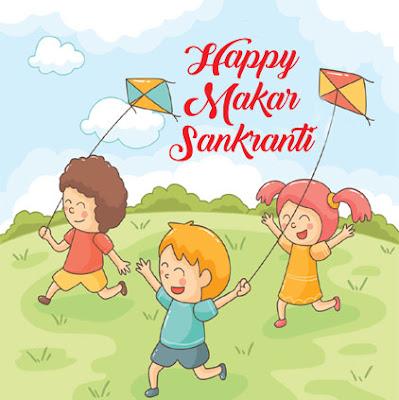 Makar Sankranti Prestige Pictures