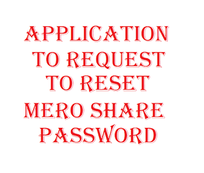 Application to request to reset Mero share password