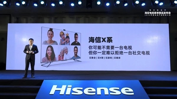 Hisense announces new smart TVs with unique features and advanced technologies