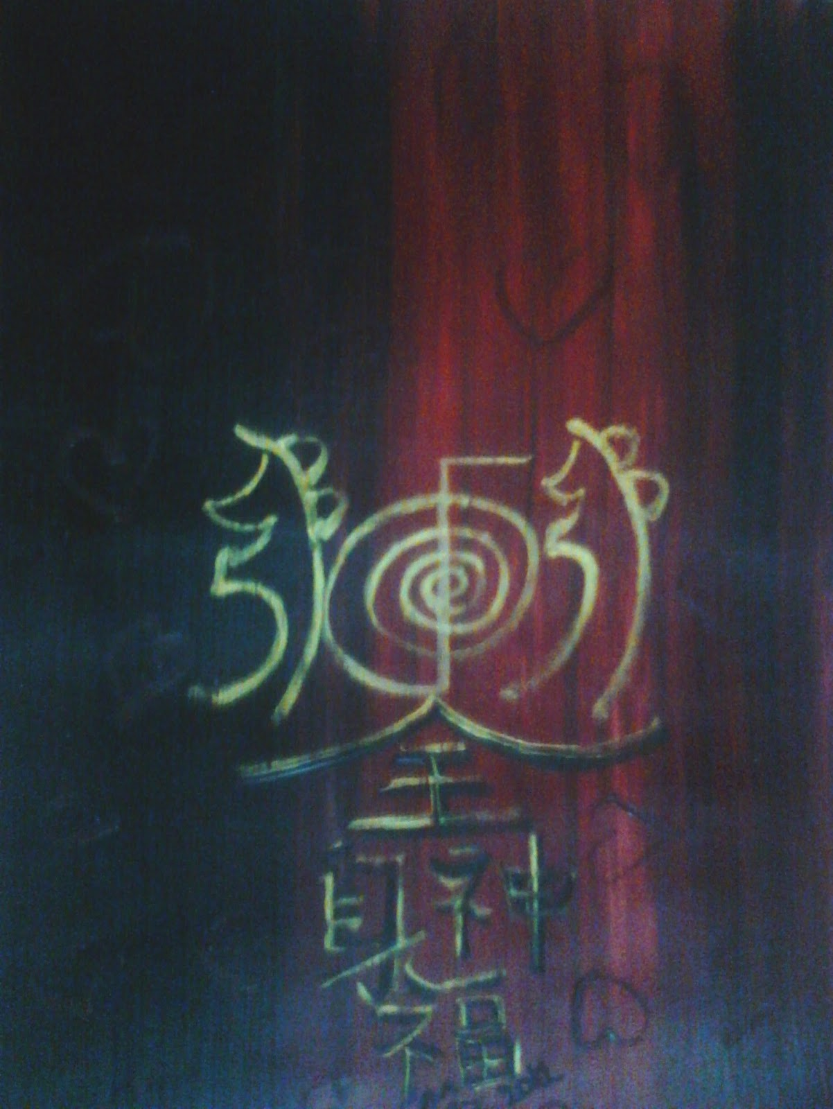 Razarts Reiki Symbol Se He Ki Meaning And Feng Shui Energy