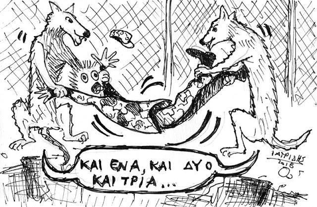 Η εκδίκηση του σκύλου είναι το θέμα της γελοιογραφίας του IaTriDis με αφορμή βασανισμό σκύλου από στρατιώτες.