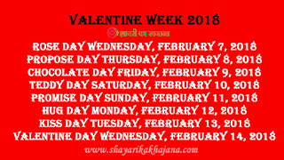 valentine week english by shayari ka khajana