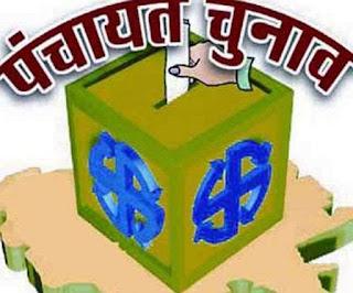 up-panchayat-election