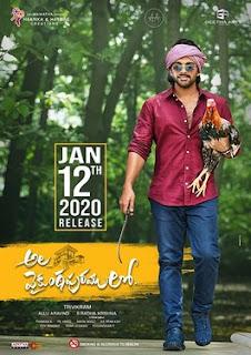 Ala Vaikunthapurramuloo HD Movie Download