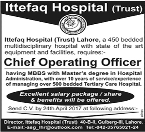 Jobs In Ittefaq Hospital Lahore