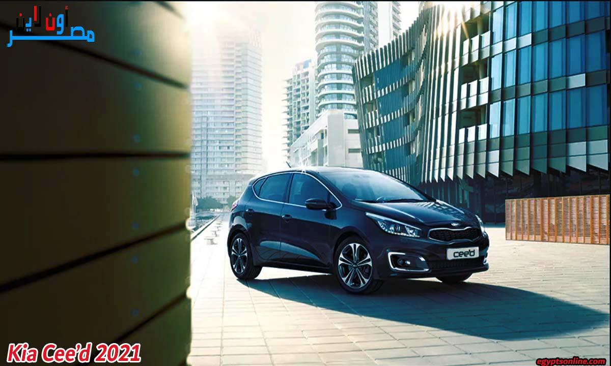 صور سيارات كيا سيد 2021 Kia Cee`d، سيارات كيا، أنواع سيارات كيا، أسعار سيارات كيا