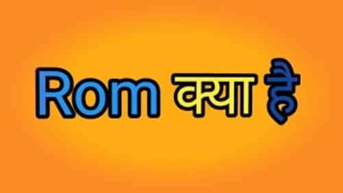 Rom क्या है What is Rom in hindi :